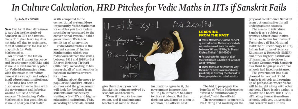 article_vedic-maths-iit