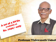 Vedic Maths DVD