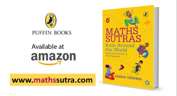 Maths Sutras on Amazon